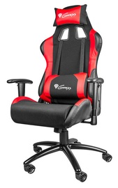 Žaidimų kėdė Genesis Nitro 550 Gaming Chair Black Red