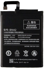 Xiaomi Original Battery For Redmi 4 4100mAh