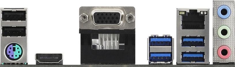 Mātesplate ASRock A520M-HVS