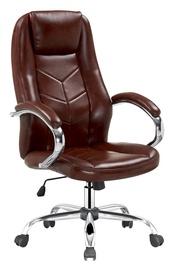 Biuro kėdė Cody, ruda