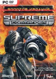 Supreme Commander Gold Edition Russian Version PC