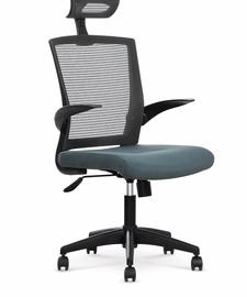 Halmar Valor Office Chair Grey
