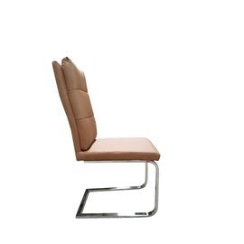 Valgomojo kėdė DC-KS7, ruda