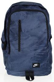 Nike All Access Soleday Backpack Print BA5231 471