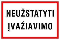 Warning sign Do Not Block Driveway