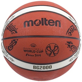 Krepšinio kamuolys Molten FIBA World Championship China 2019, 7