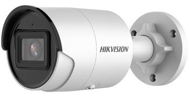 Korpusega kaamera Hikvision DS-2CD2043G2-I (2.8mm)
