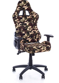 Happygame Office Chair 9201