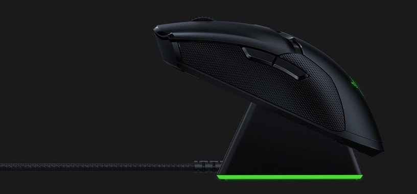 Razer Viper Ultimate Wireless Optical Gaming Mouse Black