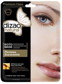 Dizao Premium Class BOTO 1 Stage Mask 28g The Delight of Biogold