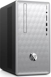 HP Pavilion Desktop 590-p0817ng
