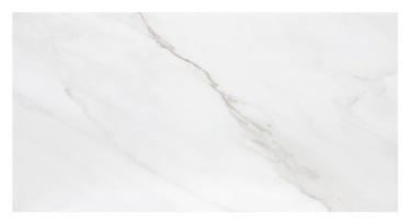 Keraminės sienų plytelės Agora Blanco, 60 x 31,6 cm