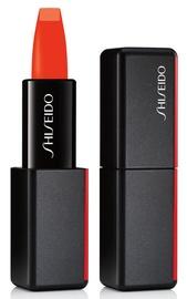Губная помада Shiseido ModernMatte Powder 528, 4 г