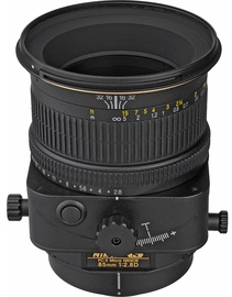 Nikon PC-E Micro Nikkor 85mm f/2.8D Lens Black