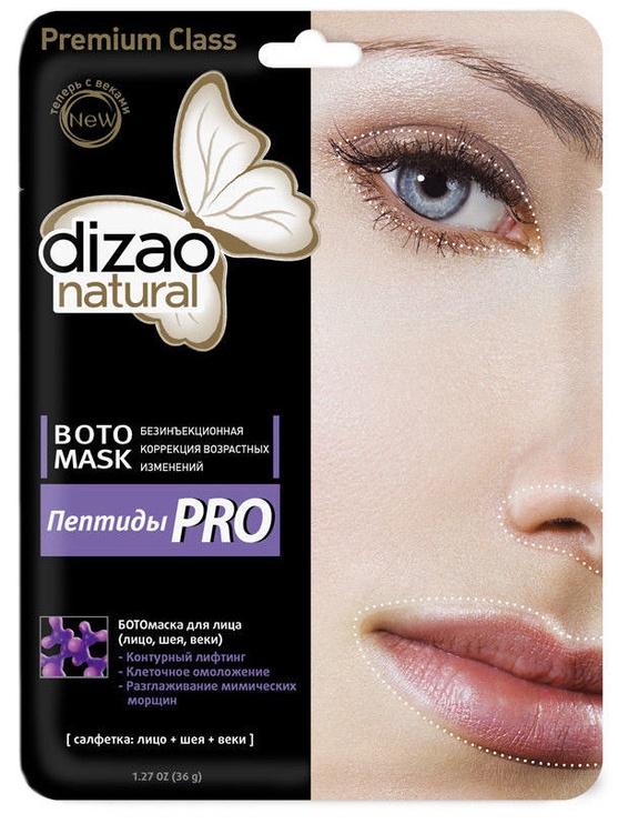 Dizao Premium Class BOTO 1 Stage Mask 28g Peptides Pro