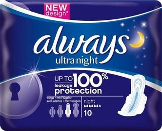 Always Ultra Night Pads 7pcs