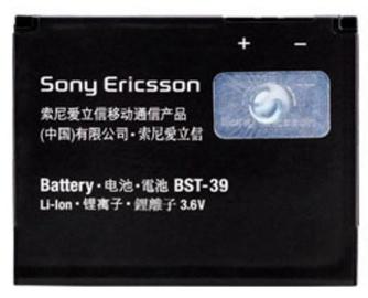 Sony Ericsson Original Battery For W508/W910i/Z555i Li-Ion 920mAh
