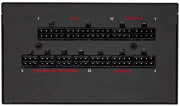 Riotoro Enigma G2 650W PR-GP0650-FMG2-EU