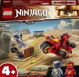 Конструктор LEGO Ninjago Мотоцикл Кая 71734, 54 шт.