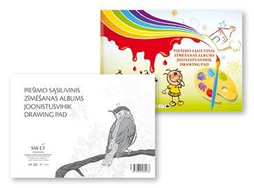 Piešimo sąsiuvinis SMLT, A4, 20 lapų