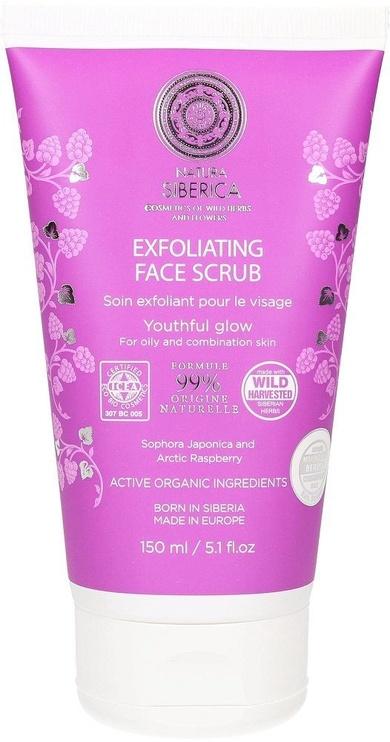Natura Siberica Exfoliating Face Scrub 150ml