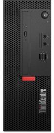 Lenovo ThinkCentre M710e SFF 10UR003FMH