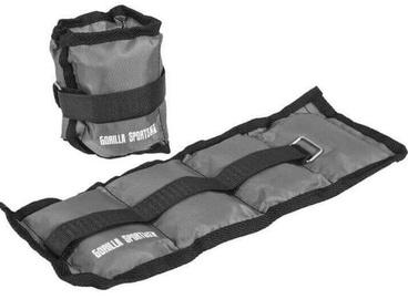 Gorilla Sports Wrist/Ankle Weights 2x1kg Grey