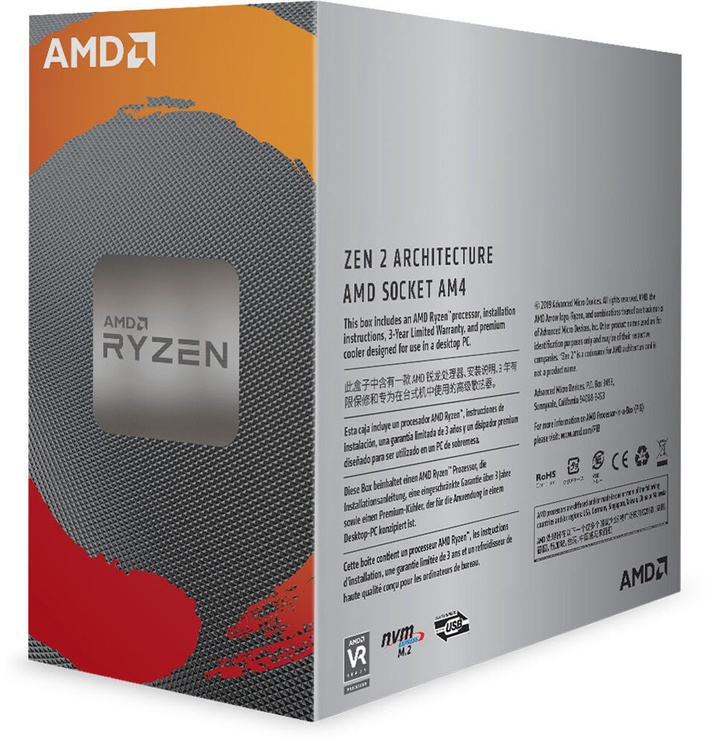 AMD Ryzen 5 3600 3.6GHz 32MB BOX 100-100000031BOX