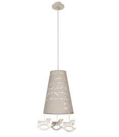 Griestu lampa Nowodvorski Pony 6378 1x60W E27