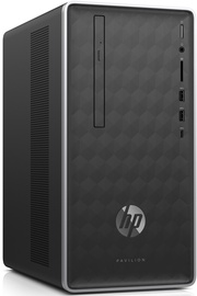 HP Pavilion Desktop 590-p0537ng