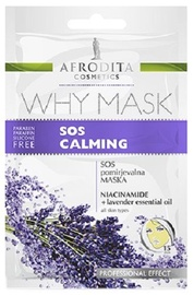 Afrodita Why Face Mask SOS Calming 6ml + 6ml