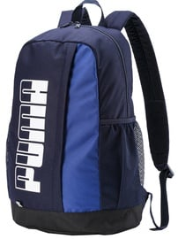 Nike Backpack Plus II 075749 09 Navy Blue