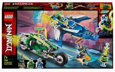 Конструктор LEGO Ninjago Скоростные машины Джея и Ллойда 71709, 322 шт.