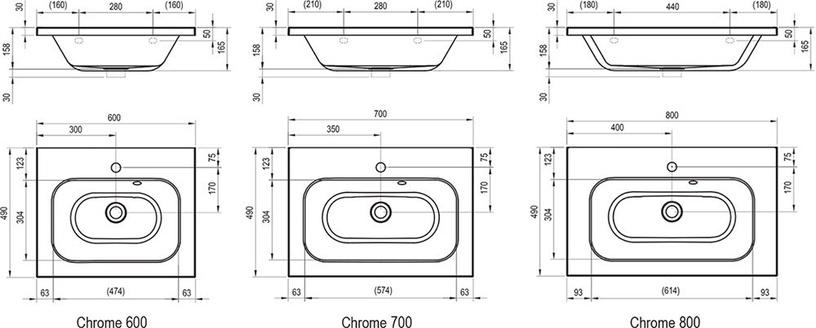 Praustuvas Chrome 600 baltas su skyle maišytuvui