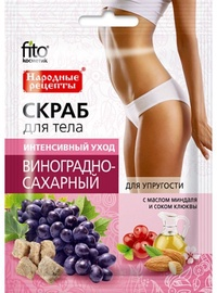 Fito Kosmetik Body Scrub 100g Grape-Sugar
