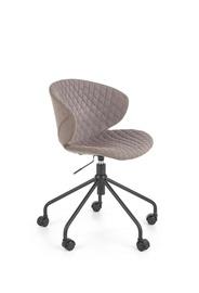 Офисный стул Halmar Dante Gray