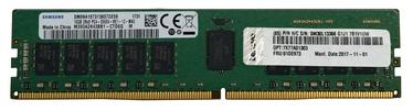 Lenovo ThinkSystem 8GB 2666MHz TruDDR4 4ZC7A08696