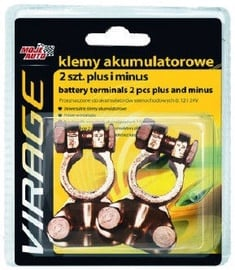 Moje Auto Battery Terminals Set
