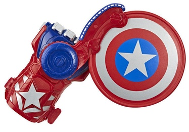 Žaislinis ginklas Hasbro Marvel Avengers Nerf Power Moves Captain America Shield E7375