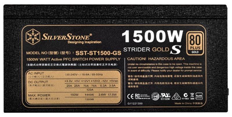 SilverStone PSU Strider 80 Plus Gold ST1500-GS 1500W