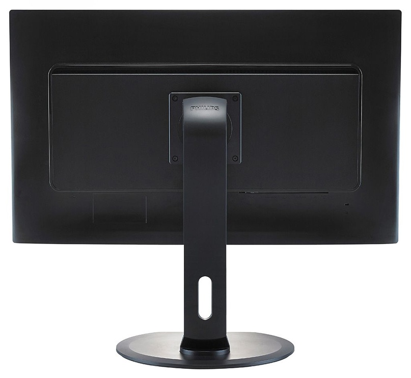 Monitorius Philips 288P6LJEB