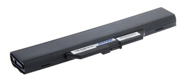 Avacom Battery For HP 5200mAh 56Wh