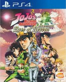 JoJo's Bizzare Adventure: Eyes Of Heaven PS4