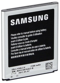 Samsung EB-L1G6LLUC Battery For i9300 Galaxy S3 2100mAh