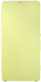 Sony Style Cover Flip For Sony Xperia XA Green/Gold