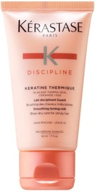 Kerastase Thermique Cream 50 ml