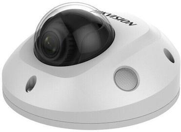 Hikvision DS-2CD2545FWD-I(2.8mm)