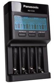 Panasonic Eneloop BQ CC65 Pro Battery Charger