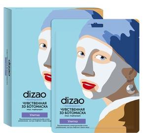 Dizao Natural Sensual 3D Boto Mask With Snail 30g