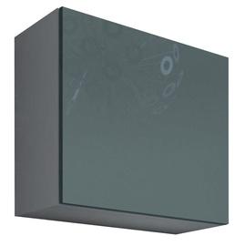Cama Meble Vigo Square Cabinet White/Grey Gloss